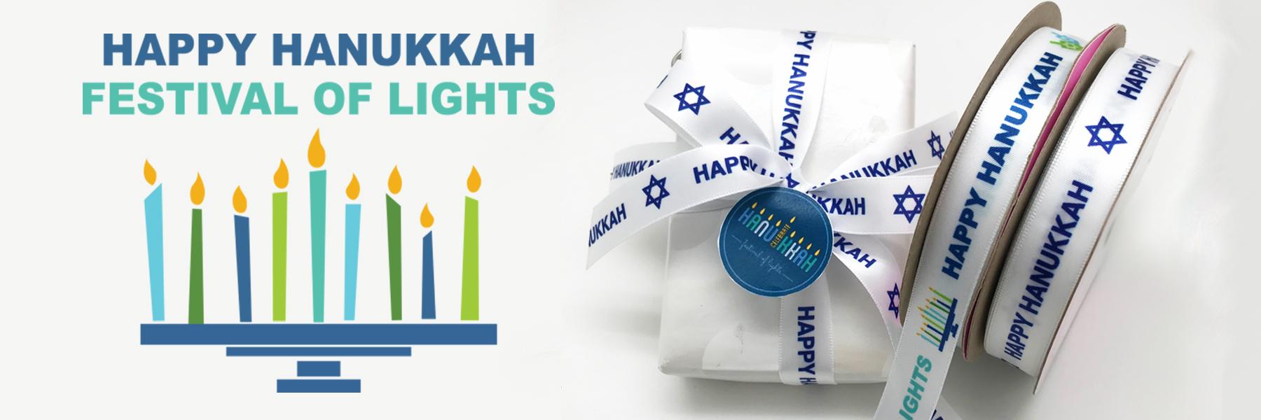 hanukkah-carousel-2017-product.jpg